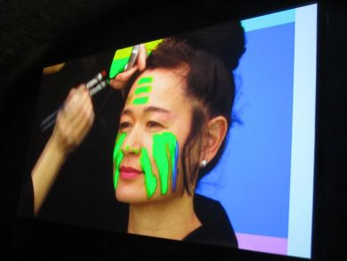 "Hito Steyerl ""How Not to be Seen: A Fucking Didactic Educational .MOV File"""